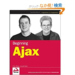 Beginning Ajax (Programmer to Programmer)