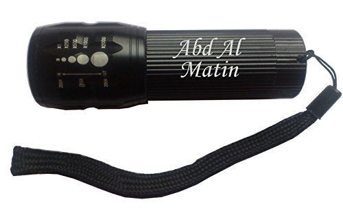 engraved-flashlight-with-text-abd-al-matin-first-name-surname-nickname