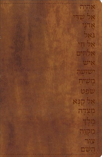 Holy Bible: GW Names of God Bible, Walnut, Hebrew Name Design, Duravella