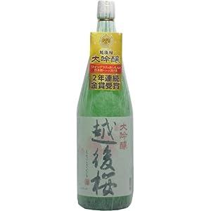 越後桜酒造 大吟醸 越後桜 瓶 1800ml