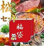 【送料無料】長崎五島列島のグルメ満腹福袋【松セット】