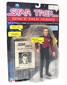 Q Action Figure - Star Trek Space Talk Series - Here's the Character's Actual Voice From the Star Trek: The Next Generation Tv Show