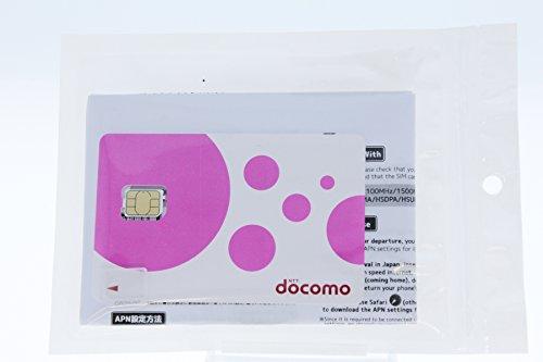 旅行に最適! 1日200MB利用可能 日本 国内専用 プリペイド SIM 7日間 4G LTE データ通信 専用 nano シム サイズ JAPAEMO変換アダプタ付