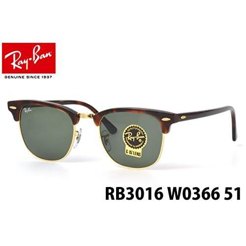 【レイバン国内正規品販売認定店】Ray-Ban(レイバン RayBan) サングラス RB3016 W0366 51 CLUBMASTER クラブマスター