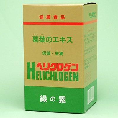 日本葛化学 ヘリクロゲン 120g