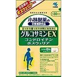 【小林製薬】グルコサミンEX 240粒
