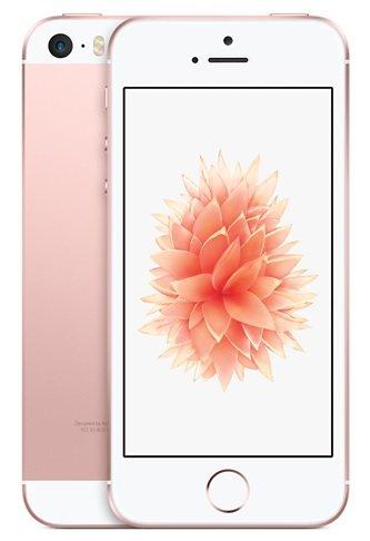 Apple iPhone SE SIMフリー 64GB ROSE GOLD(ローズゴールド) A1723 香港版 4インチ [並行輸入品]