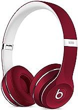 【国内正規品】Beats by Dr.Dre Solo2 Luxe Edition 密閉型オンイヤーヘッドホン レッド ML9G2PA/A