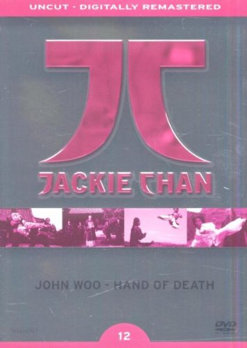 John Woo - Hand of Death [Collector's Edition]