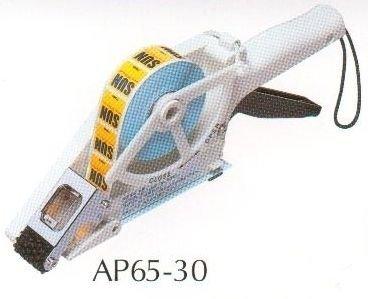 Distributeurs d'étiquettes towa 65-30 étiquettes rectangulaires pour aP)