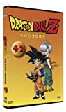 echange, troc Dragon Ball Z - Vol. 42