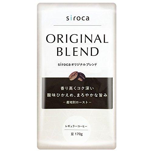 1万円以下のおすすめコーヒーメーカーと厳選コーヒー豆:自宅で味わうコーヒーブレイク 11番目の画像