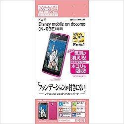 ラスタバナナ Disney Mobile on docomo N-03E ファンデーション防止フィルム F405N03E