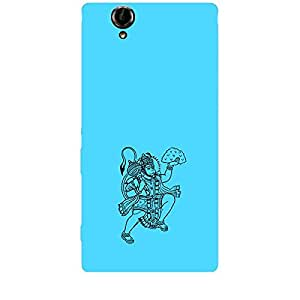 Skin4gadgets Lord Hanuman Balaji - Line Sketch on English Pastel Color-Ocean Blue Phone Skin for XPERIA T2 ULTRA