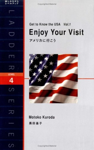 Get to Know the USA〈Vol.1〉アメリカに行こう