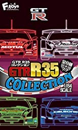 1/64 GTR R35 Collection