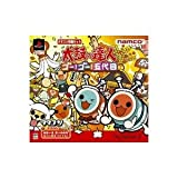 echange, troc Taiko no Tatsujin 5 (incl. drum controller)[Import Japonais]