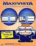 MaxiVista Professional