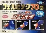 【第2類医薬品】オムニードフェルビナク 28枚
