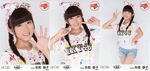 HKT48 公式生写真 全国ツアー~全国統一終わっとらんけん~  徳島会場Ver. 【矢吹奈子】 3枚コンプ