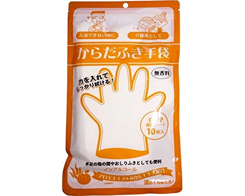 からだふき手袋 10枚入 (本田洋行) (清拭消耗品) 本田洋行