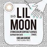ローラ プロデュース LILMOON 1month 1ヶ月用 カラコン 1枚入り 【カラー】クリームグレージュ 【PWR】-1.25 【BC】8.6 【DIA】14.5