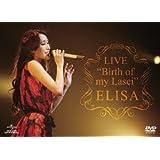 "ELISA/LIVE ""Birth of my Lasei"" [DVD]"