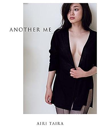 平 愛梨写真集 『 ANOTHER ME 』