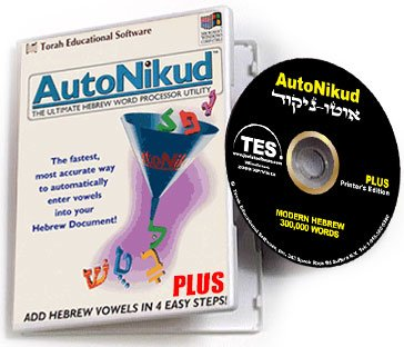 Auto Nikud Plus - The Ultimate Hebrew Word Processing