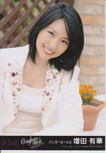 AKB48 公式生写真 ギンガムチェック 劇場盤 なんてボヘミアン Ver. 【増田有華】