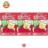 伊藤園 国産100 元気なりんご100ml紙パック×36(18×2)本入 ランキングお取り寄せ