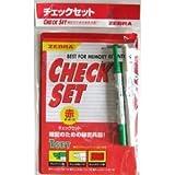ゼブラ チェックペンチェックセット 赤 SE-361-CK