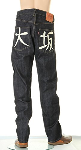 EVISU JEANS エヴィス ジーンズ #2001 NO.2 大阪マーク リラックスフィット ストレート (28in(ウエスト71cmヒップ88cm), 大阪マーク)