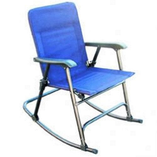 Folding Rocking Lawn Chair submited images