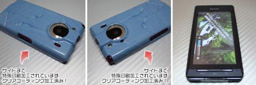 [docomo REGZA Phone T-01C専用]特殊印刷ハードカバー クリアコーティング仕上げ[746ペンキ(ブルー)]