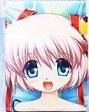 <Single Item> Little Busters! Hojas de Little Busters! Mentir combusti?n premio camas (jap?n importaci?n)