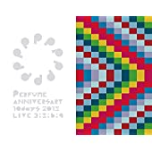 Perfume Anniversary 10days 2015 PPPPPPPPPP「LIVE 3:5:6:9」(初回限定盤) [Blu-ray]