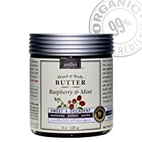 Organic Body Butter Cream - Raw Shea Butter - Raspberry Mint (4oz/120ml) from Antho Organic