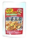 麻婆豆腐の素180gレトルトパック