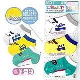 【鉄下 TETSUSHITA】 BABY ベビー用ソックス 3足セット10?14cm E5系はやぶさ・ドクターイエロー・N700系鉄道 靴下 ソックス 子供 ベビーBABY