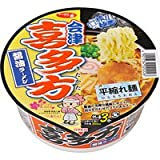 サンヨー食品 サッポロ一番 旅麺 会津・喜多方醤油ラーメン 88g×12個入