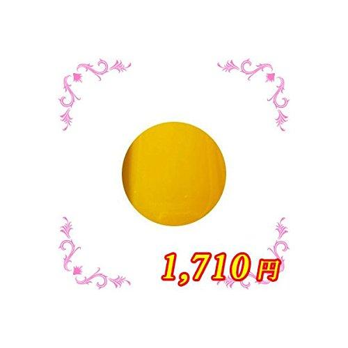 ing シーソー YLー01M 4g