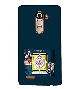 Fuson Premium Maha Mrityinjay Yantra Printed Hard Plastic Back Case Cover for LG G4 Mini