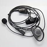 Bigstone PRO D Shape Earpiece Headset Finger PTT Boom Mic for Baofeng Kenwood Puxing Wouxun Two Way Radio Pro-Talk XLS TK 2pin