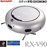 シャープ ロボット家電 (プラチナピンク)【掃除機】SHARP COCOROBO(ココロボ) RX-V90-P