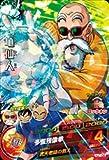 ドラゴンボールヒーローズJM01弾/HJ1-09 亀仙人 SR