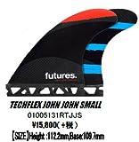 FUTURES FINS(フューチャーズフィンシステム) TECHFLEX JOHN JOHN(S) ジョンジョンフローレンステックフレックス(SMALL) 3本セット