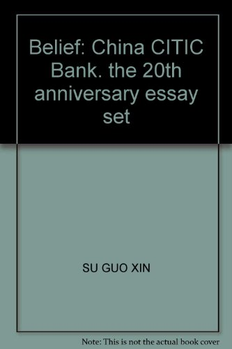 belief-china-citic-bank-the-20th-anniversary-essay-set