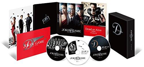 ジョーカー・ゲーム(Blu-ray 豪華版)