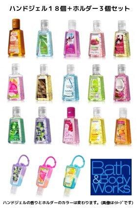 Bath & Body Works  ポケットハンドジェル18個+ホルダー3個セット【並行輸入品】